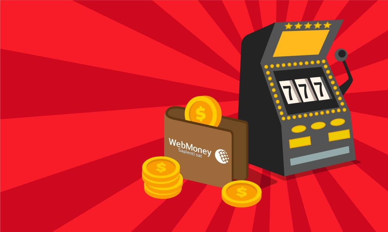 Онлайн казино на Вебмани